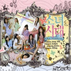 GIRLS' GENERATION SNSD 1st Single Album [Into The New World] CD + Booklet